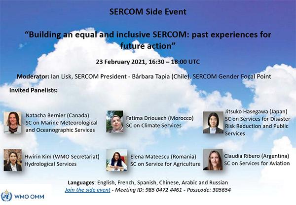 SERCOM-1(II) Gender Side Event video