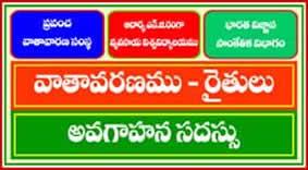 Banner for India Seminars