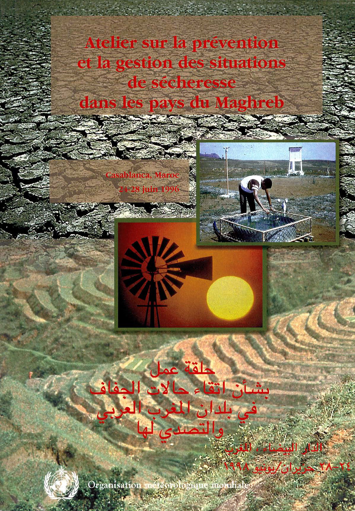 Drought Prevention and Management in North African Countries Cover