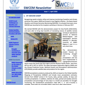 SWCEM Newsletter Issue 1 Titlepage
